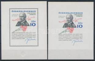 1975 Ludvik Svoboda 80. születésnapja fogazott és vágott blokk Mi 31 A + B