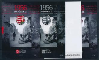 2016 1956 október 23. 4 db-os emlékív garnitúra (ssz.: 004)