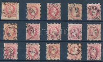 1867 15 db 5kr olvasható bélyegzésekkel