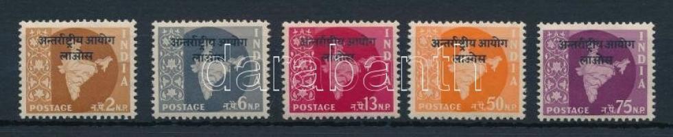 1957 Hivatalos bélyegek a Laoszban tartózkodó indiai rendőri erők részére sor Mi 6-10