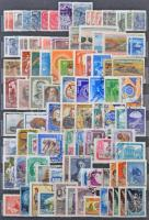 Szovjetunió összeállítás összefüggésekkel 8 lapos berakóban (Mi EUR 736.-)