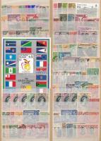 Kb. 300 klf angol gyarmati bélyeg 2 berakólapon