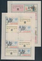 1977 Nemzetközi bélyegkiállítás kisívsor Mi 2377-2380