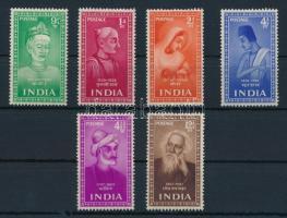 1952 Indiai szentek és költők sor Mi 221-226
