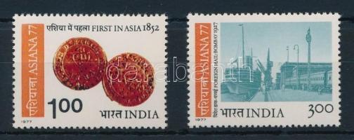 1977 Bélyegkiállítás sor Mi 734-735