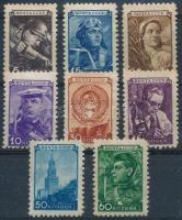 1948 Munkások sor Mi 1203-1211 (**Mi EUR 75,-)