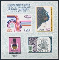 1973 Bélyegkiállítás blokk Mi 1
