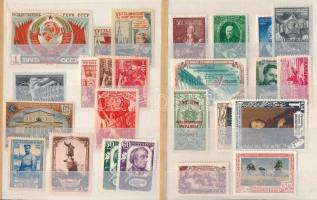 Szovjetunió összeállítás, 24 db bélyeg, benne sorokból darabok stecklapon (Mi EUR ~243,-)