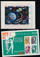 Szovjetunió 25 db klf blokk az 1960-as, 1970-es évekből tasakban ömlesztve