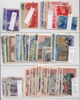 Szovjetunió 1940-es, 1950-es évekből 7 db klf pecsételt sor (Mi EUR ~85,-)