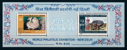 1987 Bélyegkiállítás blokk Mi 4