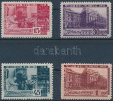 1941 Lenin múzeum sor Mi 821-824 (Mi EUR 280,-)