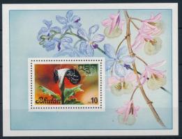 1976 Virág blokk Mi 75