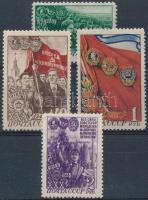 1948 Kommunista Ifjúsági Szövetség 4 klf érték Mi 1282, 1283, 1284, 1285 (Mi EUR 140,-)