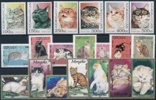 1990-1995 Macskák motívum 3 klf sor