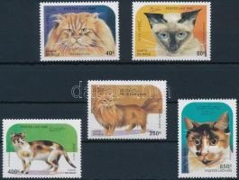 1995 Macskák sor Mi 1469-1473