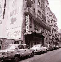 1982 Budapest, Gorkij mozi külső-belső felvételei, 8 db szabadon felhasználható vintage negatív, 6x6 cm
