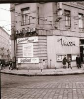 1973 Budapest, Bem mozi külső-belső felvételei, 4 db szabadon felhasználható vintage negatív, 6x7 cm