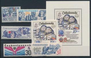 1978-1979 12 klf sor + 16 klf önálló érték + 1 blokk 3 db stecklapon