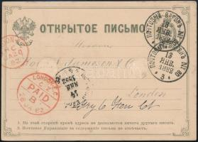 1882 Díjjegyes levelezőlap Londonba küldve (kicsit sérült)