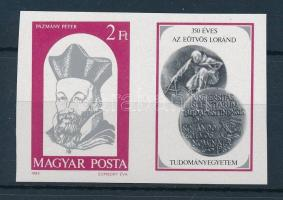 1985 350 éves az Eötvös Loránd Tudományegyetem vágott szelvényes bélyeg (3.000)