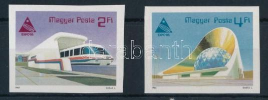 1985 Tsukuba Expo vágott sor (3.000)