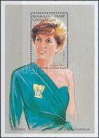 1997 Diana hercegnő felülnyomott blokk Mi 596
