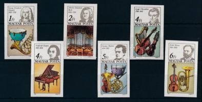 1985 Zeneszerzők (II.) vágott sor (4.000)