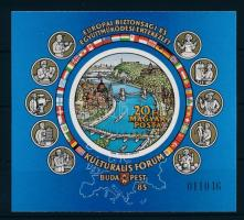 1985 Kulturális Fórum vágott blokk (6.000)