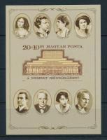 1986 A Nemzeti Színházért vágott blokk (4.000)