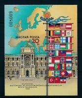 1986 Bécsi találkozó vágott blokk (5.000)