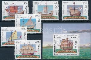 1997 Vitorlás hajók sor Mi 1600-1605 + blokk Mi 164