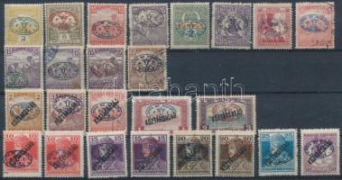 Debrecen 1919 25 db megszállási bélyeg, garancia nélkül