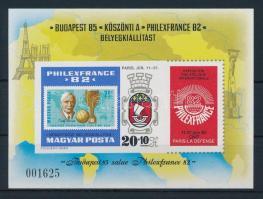 1982 Philexfrance vágott blokk (3.000)