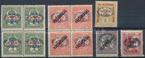 Debrecen 1919 11 db megszállási bélyeg, benne 2 db 4-es tömb, garancia nélkül (40f bal alsó soroknál szakadás)