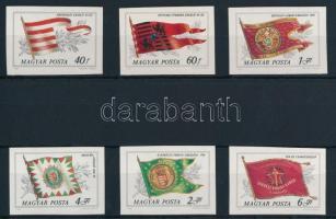 1981 Magyar történelmi zászlók vágott sor (3.500)