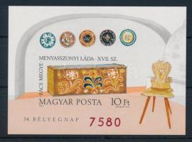 1981 Bélyegnap (54.) vágott blokk (3.500)