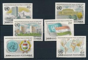 1980 Magyarország 25 éve tagja az ENSZ-nek vágott sor (4.000)