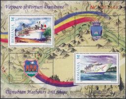 2007 Dunai hajózás blokk Mi 416