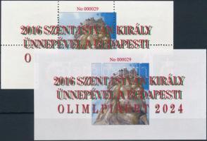 2016 Szent István király ünnepével a Budapesti Olimpiáért 2024 fogazott és vágott emlékív, hátoldalán 6-6 Szent István levélzáró