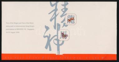 1988/1990 2 klf Kínai új év sor ajándék füzetben Mi 532-535, 581-584