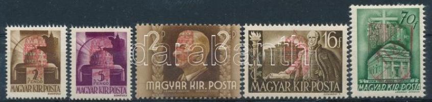 5 db megszállási bélyeg ismeretlen felülnyomással