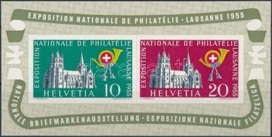 1955 Bélyegkiállítás blokk Mi 15 (Mi EUR 110,-)