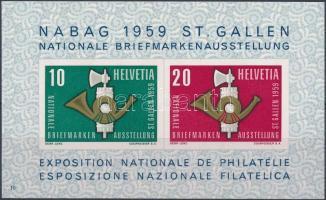 1959 Nemzetközi Bélyegkiállítás blokk Mi 16 (Mi EUR 18,-)