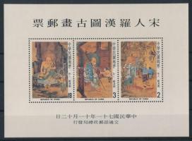 1982 Buddhista szentek blokk Mi 27