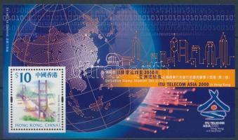 2000 Telekommunikáció blokk Mi 83