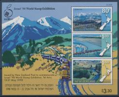 1998 Nemzetközi bélyegkiállítás, vasút blokk Mi 77