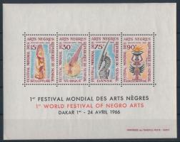 1966 Művészet blokk Mi 3