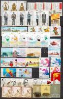 Kína vegyes motívum összeállítás 15 db sor, magas névérték nagyalakú berakólapon
