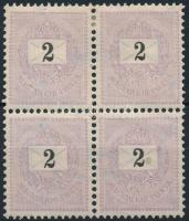 1889 2kr ,,E négyestömb elmosódott ,,K a vízjelben, 2 bélyeg postatiszta